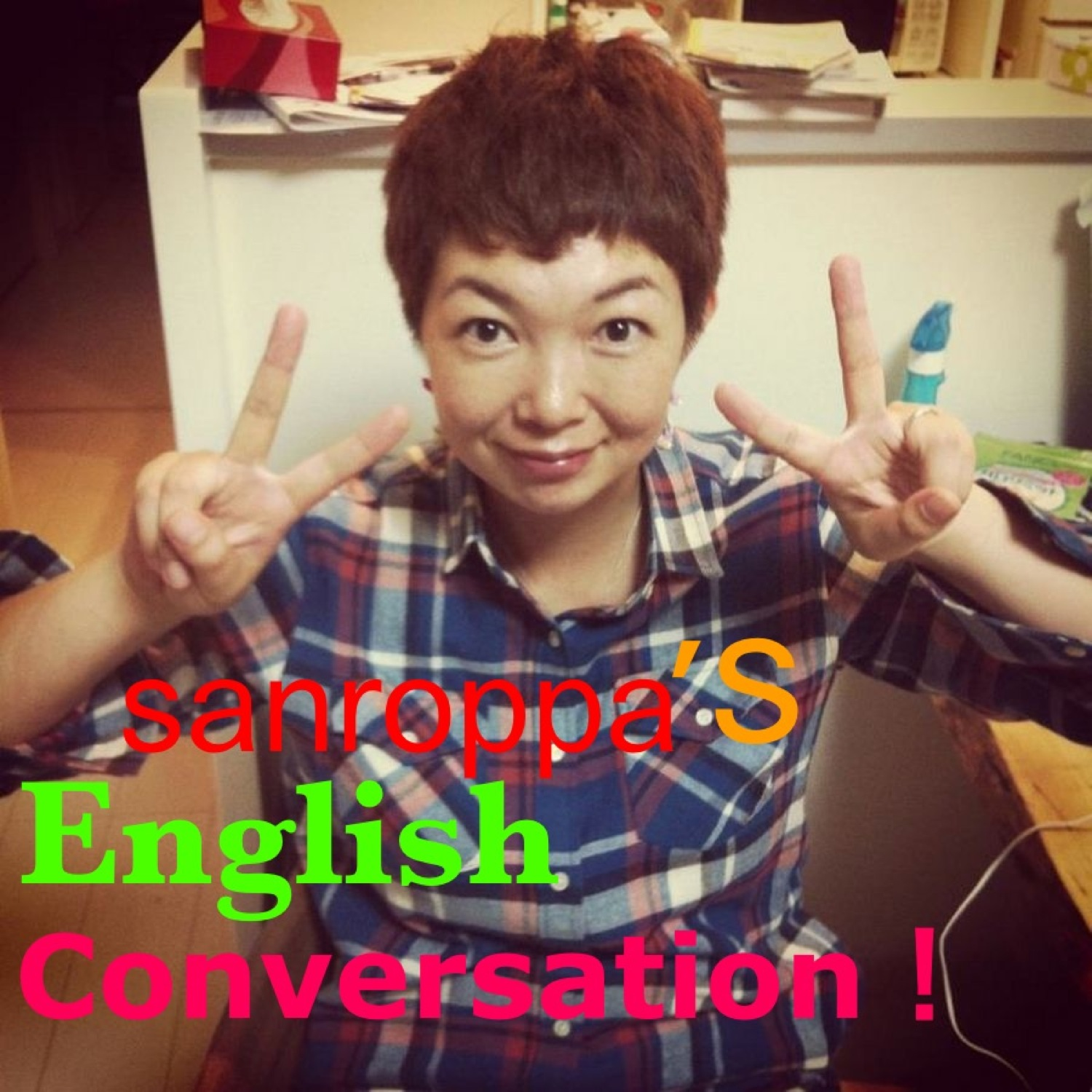 sanroppa'S English Conversation!